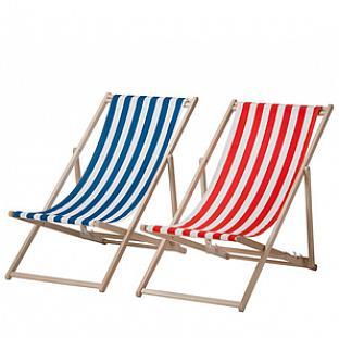 Ikea striped beach chairs